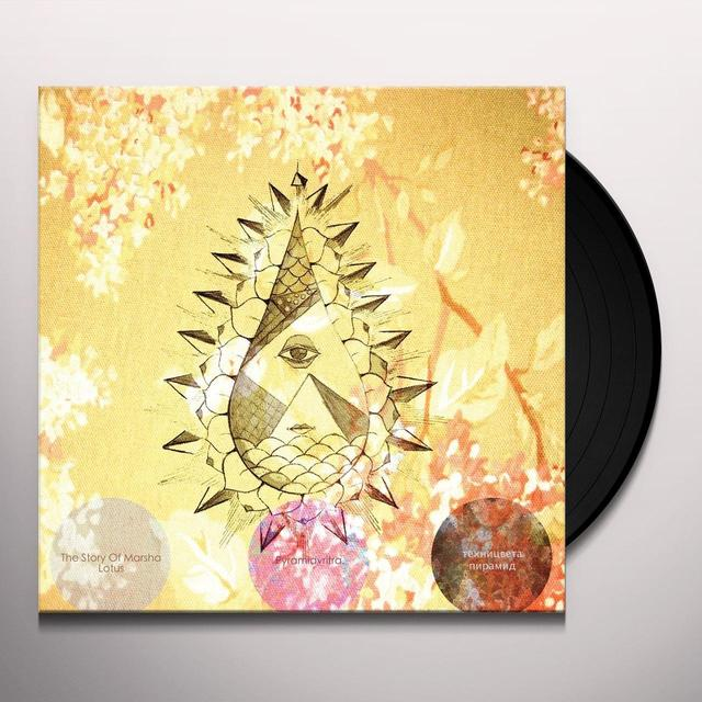 Pyramid Vritra STORY OF MARSHA LOTUS Vinyl Record