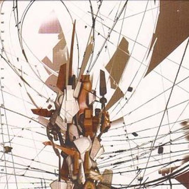 Amon Tobin OUT FROM OUT WHERE Vinyl Record