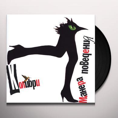 Kolibri MANERA POVEDENIA Vinyl Record