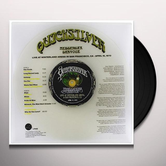 Salman Shukur OUD Vinyl Record