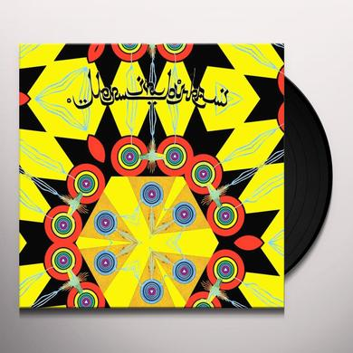Men In Burka TECHNO ALLAH Vinyl Record