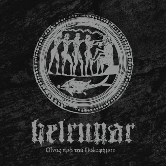 Arstidir Helrunar / Lifsins FRAGMENTS Vinyl Record