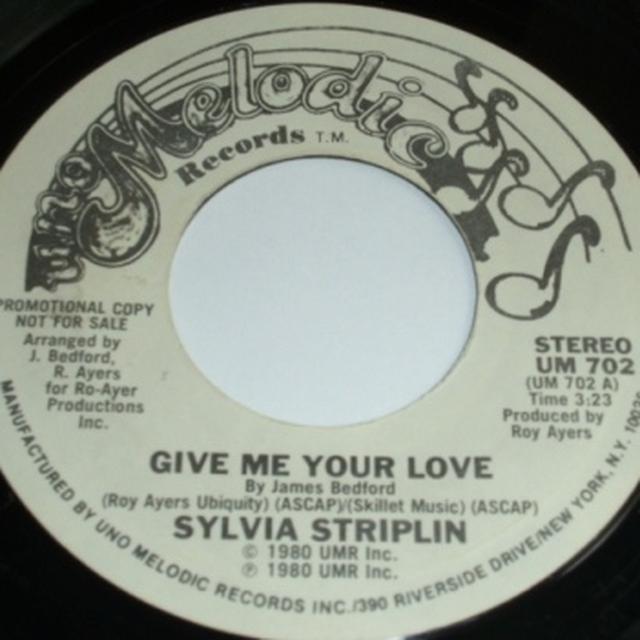 Sylvia Striplin GIVE ME YOUR LOVE (Vinyl)