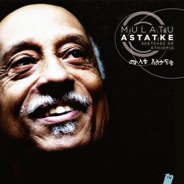 Mulatu Astatke SKETCHES OF ETHIOPIA Vinyl Record