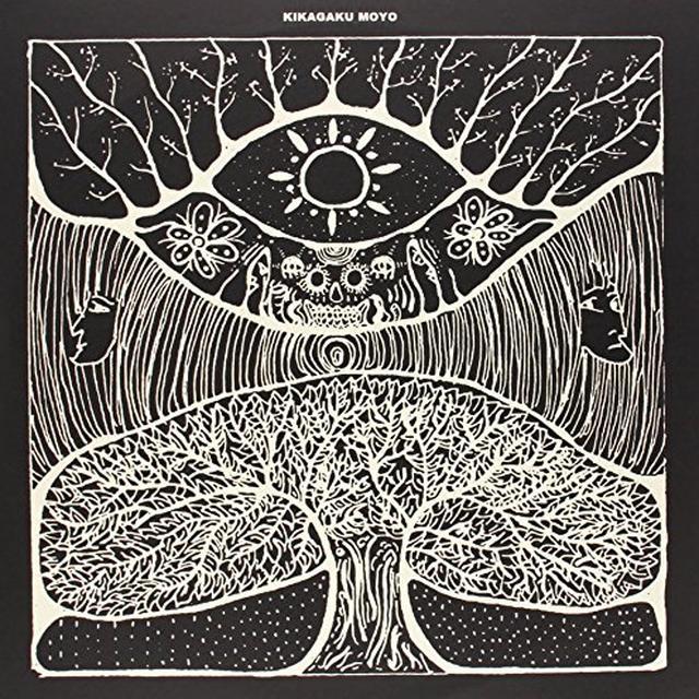 KIKAGAKU MOYO Vinyl Record - Holland Import