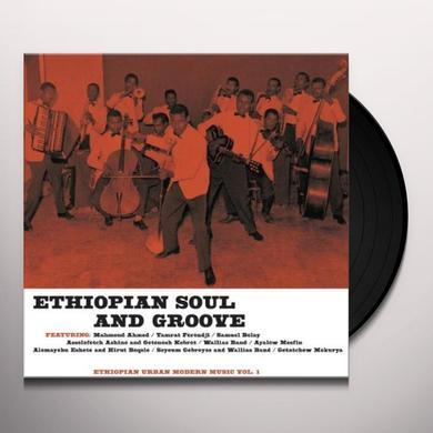 ETHIOPIAN SOUL & GROOVE 1 / VAR Vinyl Record