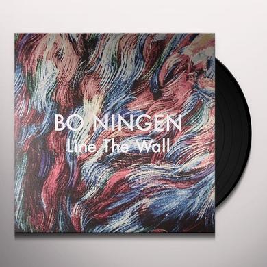 Bo Ningen LINE THE WALL Vinyl Record - UK Import
