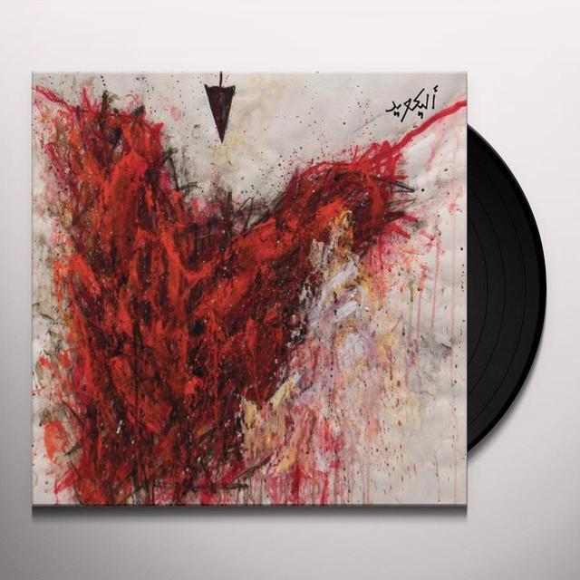 Aliquid KRIEGSPIEL Vinyl Record - UK Import