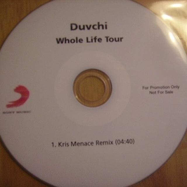 Duvchi WHOLE LIFE TOUR Vinyl Record - Sweden Release
