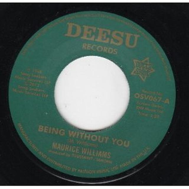 Maurice Williams BEING WITHOUT YOU/RETURN Vinyl Record
