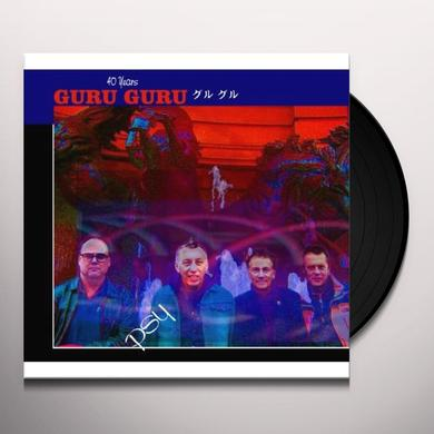 Guru Guru PSY Vinyl Record