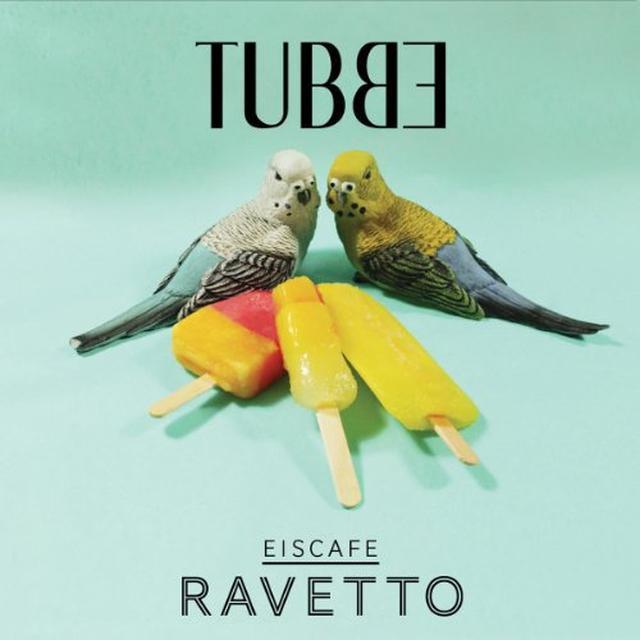 Tubbe EISCAFE RAVETTO (GER) Vinyl Record