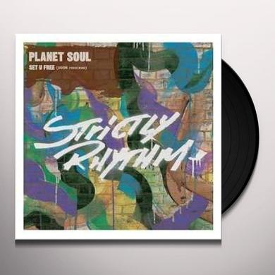 Planet Soul SET U FREE Vinyl Record - UK Import