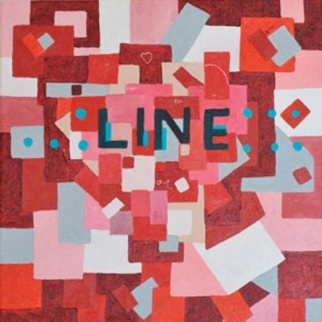 Line HEARTS Vinyl Record - UK Import