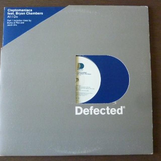 Cleptomaniacs ALL I DO Vinyl Record