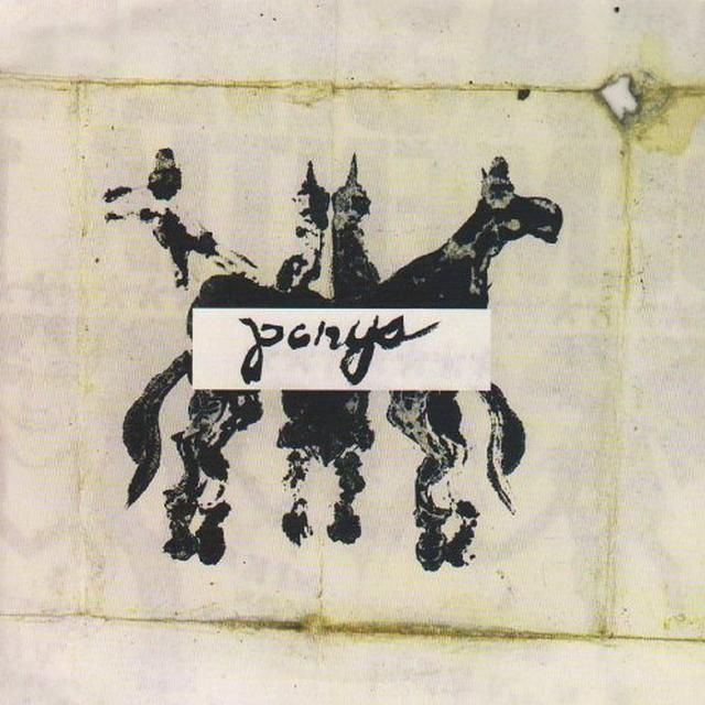 Ponys ANOTHER WOUND EP Vinyl Record