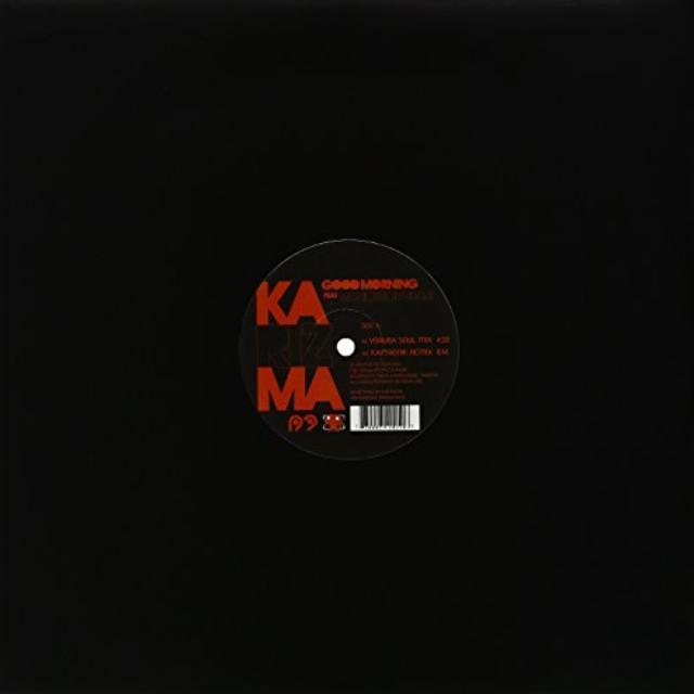 Karizma GOOD MORNING EP (AT JAZZ & YORUBA) Vinyl Record - Sweden Release