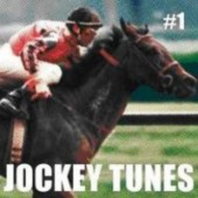 JOCKEY TUNES 1 Vinyl Record - Australia Import