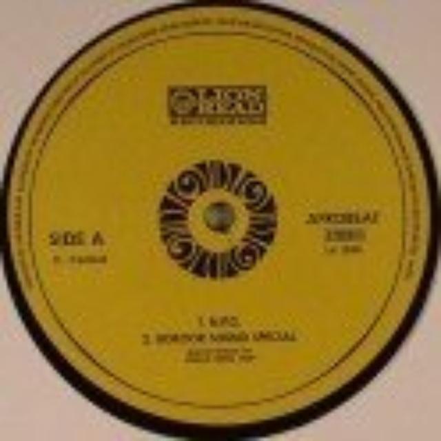 Lightening Head AFROBEAT EP Vinyl Record