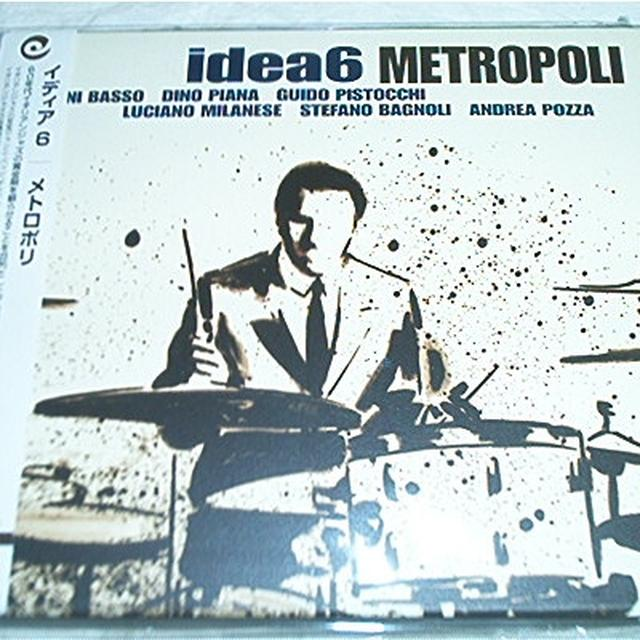 Idea 6 METROPOLI Vinyl Record - Italy Import