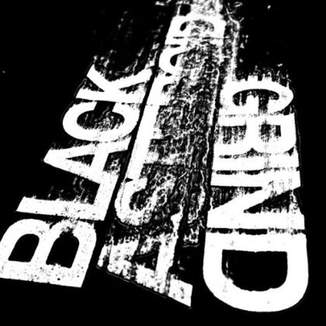 Black Asteroid GRIND (EP) Vinyl Record