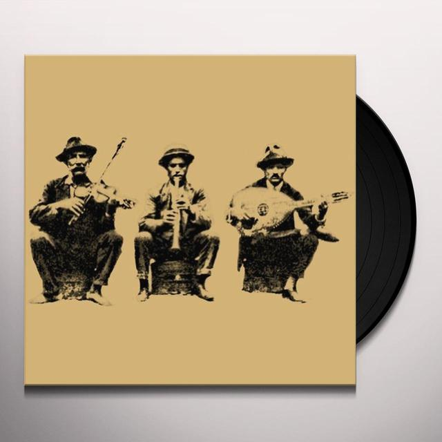 RECORDINGS OF HARISIS GROUP FROM NORTHERN / VAR Vinyl Record