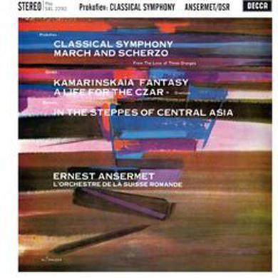 Prokofiev / Ansermet CLASSICAL SYMPHONY Vinyl Record