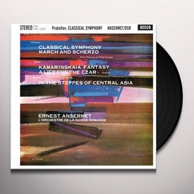 Prokofiev / Ansermet CLASSICAL SYMPHONY Vinyl Record - 180 Gram Pressing