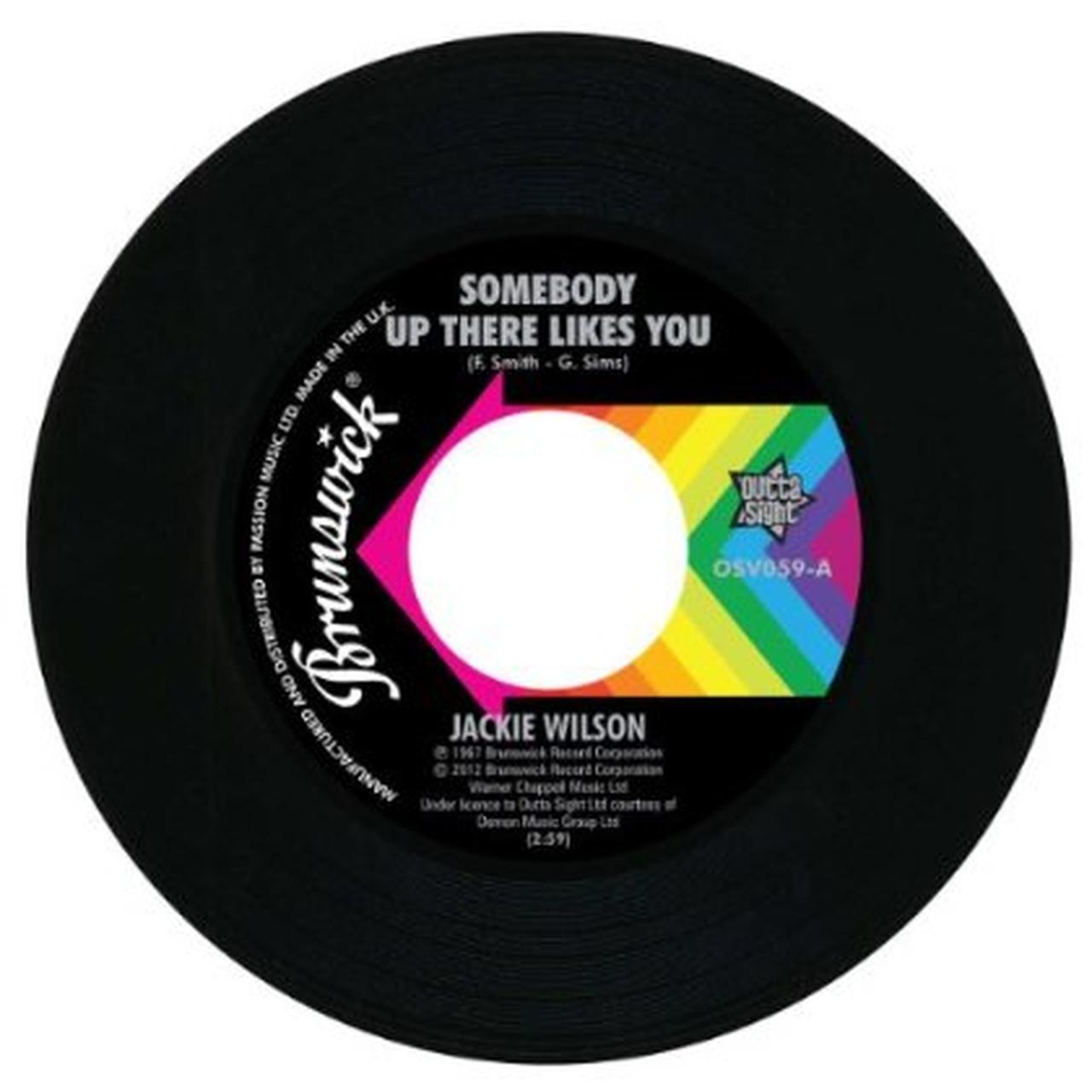 SOMEBODY UP THERE LIKES YOU A LOVELY WAY TO DIE Vinyl Record