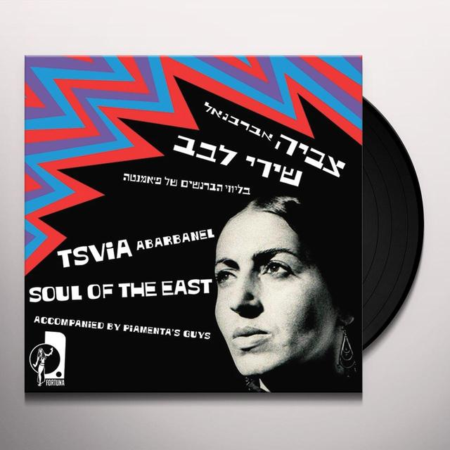 Tsvia Abarbanel SOUL OF THE EAST Vinyl Record - UK Import