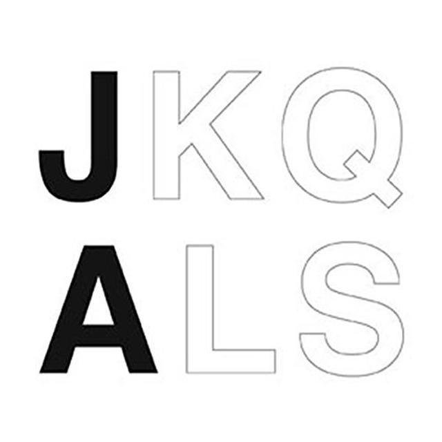 Jonas Kullhammar Quartet PLAYS A LOVE SUPREME Vinyl Record - Holland Import