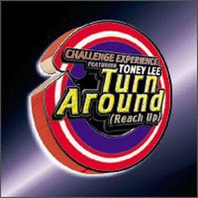 Challenge Experience TURN AROUND (REACH UP) Vinyl Record - Canada Import
