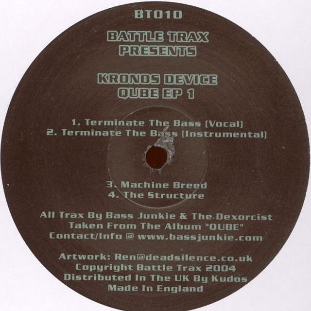 Kronos Device QUBE EP 1 Vinyl Record - UK Release