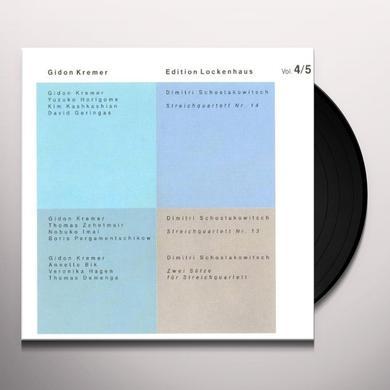 D. Schostakowitsch EDITION LOCKENHAUS 4 Vinyl Record - Spain Import
