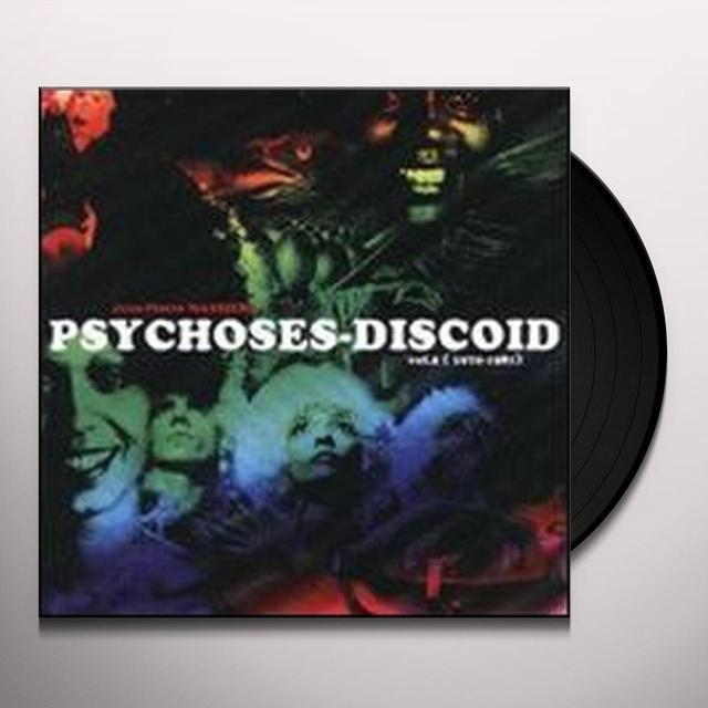 Jean-Pierre Massiera PSYCHOSES-DISCOID Vinyl Record - Canada Import