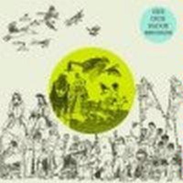Sons Of Noel & Adrian RIVERS EP Vinyl Record