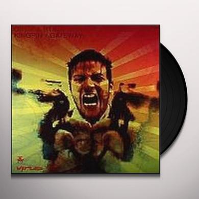 Optiv & Btk KINGPIN/GATEWAY Vinyl Record - UK Import