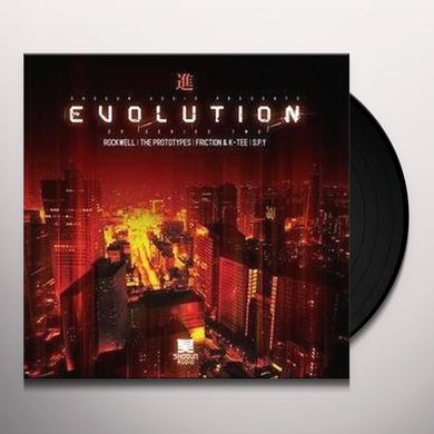 Vol. 2-Evolution Ep / Various (Uk) VOL. 2-EVOLUTION EP / VARIOUS Vinyl Record
