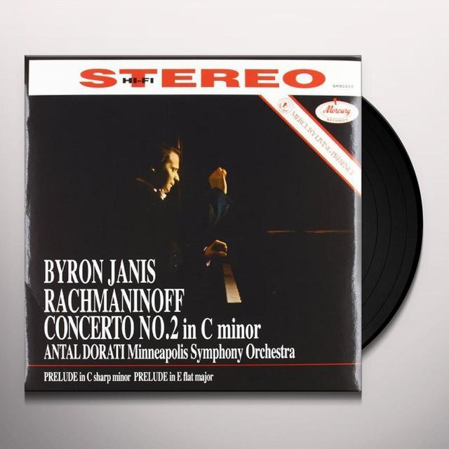 Rachmaninov / Dorati PIANO CONCERTO 2 Vinyl Record