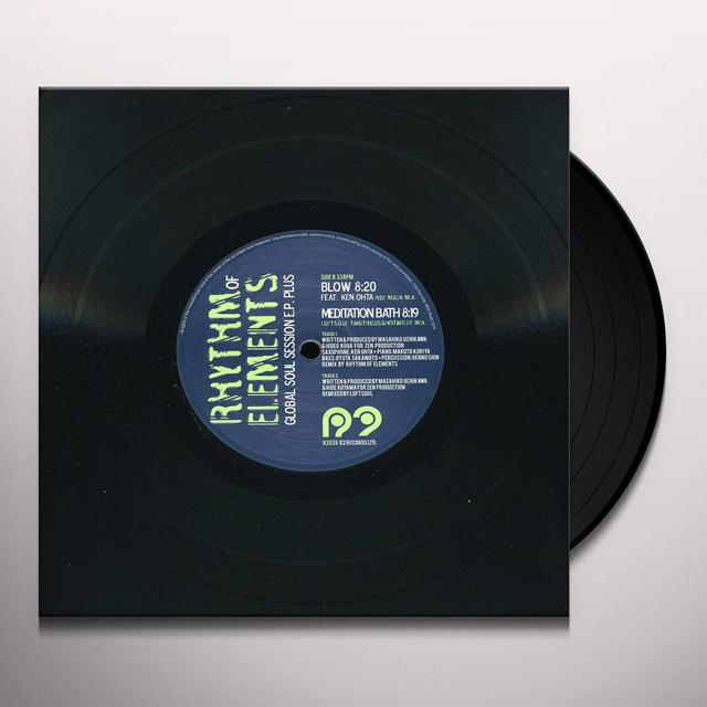 Rhythm Of Elements GLOBAL SOUL SESSION EP Vinyl Record - UK Release