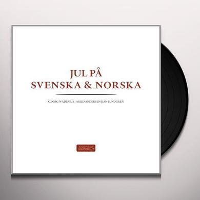 Wadenius/Andersen/Lundgren JUL PA NORSKA/JUL PA SVENSKA Vinyl Record