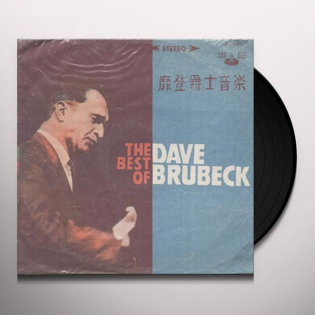 BEST OF DAVE BRUBECK Vinyl Record - Holland Import