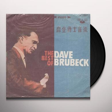 BEST OF DAVE BRUBECK Vinyl Record - Holland Import