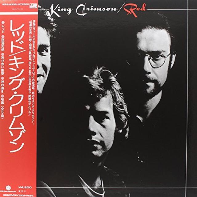 King Crimson RED Vinyl Record - Japan Import