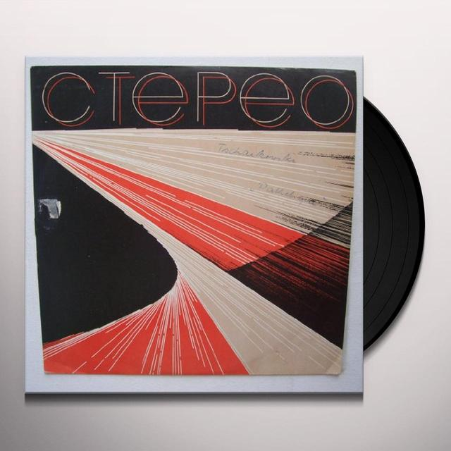 Bram Tchaikovsky SYMPHONY NO.6 'PATHETIQ (JPN) (Vinyl)