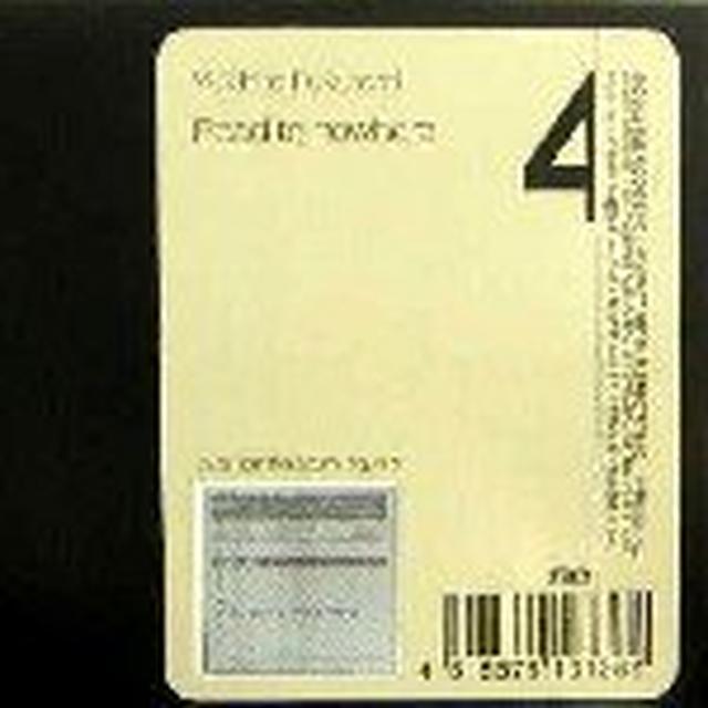 Fukutomiyukihiro ROAD TO NOWHERE Vinyl Record