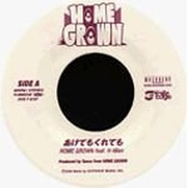 Home Grown AKETEMO KURETEMO/3 Vinyl Record - Japan Import