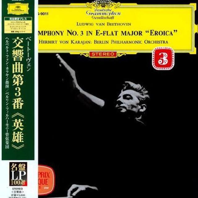 Beethoven SYM 3 EROICA Vinyl Record - Japan Release