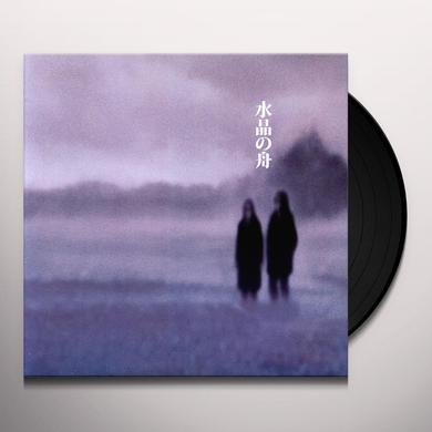 Suishou No Fune PRAYER FOR CHIBI Vinyl Record - Canada Import
