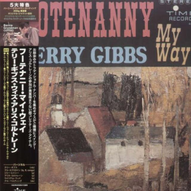 Terry Gibbs HOOTENANNY MY WAY Vinyl Record - Japan Release